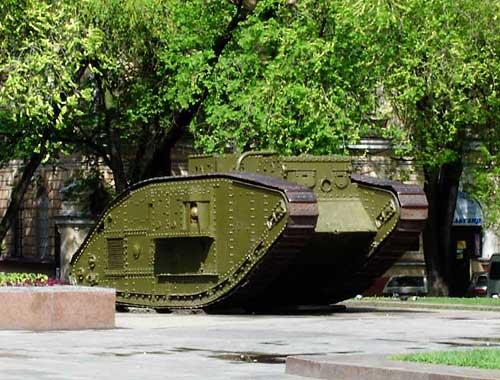 Лёгкий пехотный танк МС-1(Т-18).  Английские танки МК.  Танки времен гражданской войны и первые советские танки.